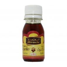 Nigella oil 60ml